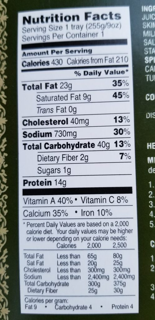Trader Joe's Tikka Masala with Spinach Basmati Rice Nutrition Label